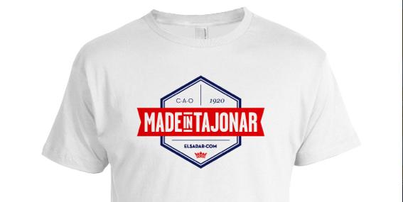 Ponte en contacto con nosotros para conseguir la camiseta